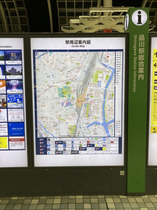JR品川駅中央改札口にある駅周辺案内図